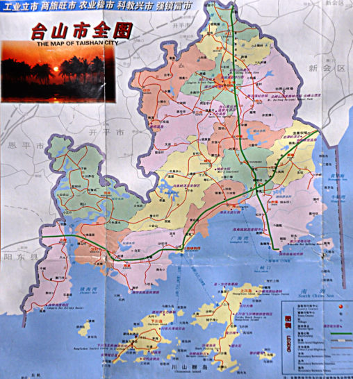 The Taishan Project